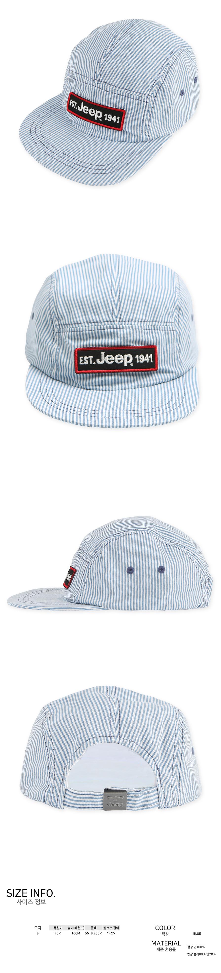 지프(JEEP) Stripe Cap (GK2GCU307BL)