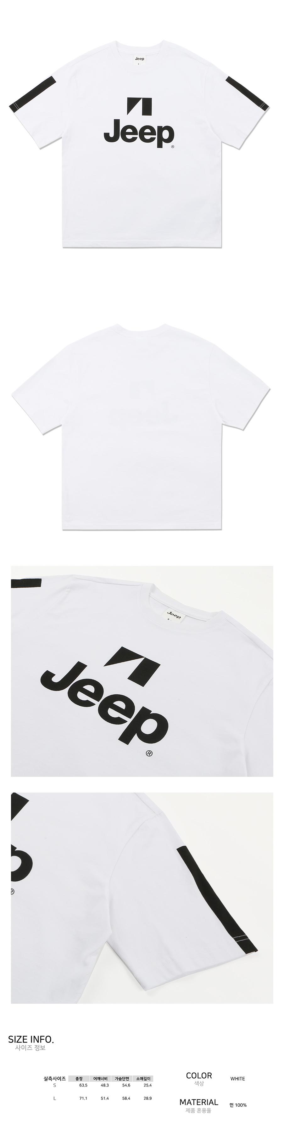 지프(JEEP) Line Half-Sleeves (GK2TSU121WH)
