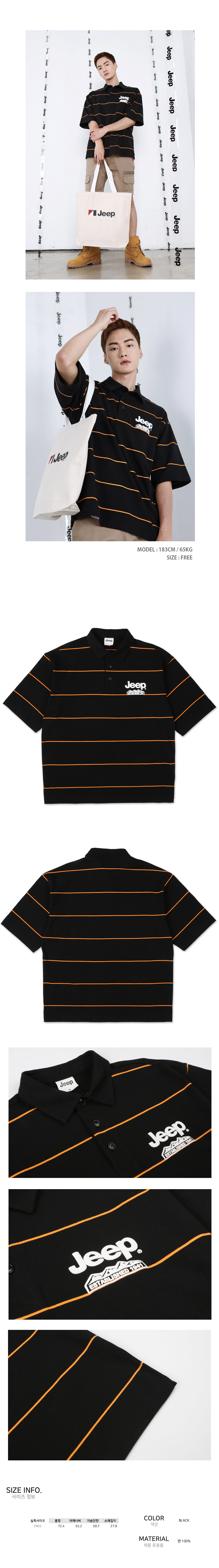 지프(JEEP) Overfit Stripe Pique Shirts (GK2TSU706BK)