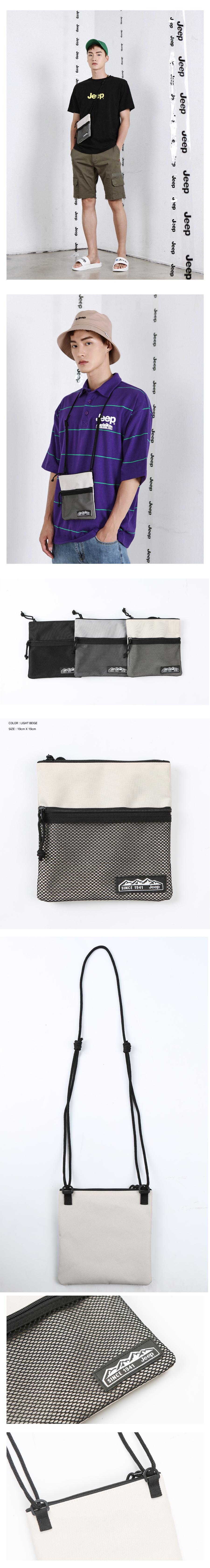 지프(JEEP) Mesh Mini Bag (GK5GAU521LE)