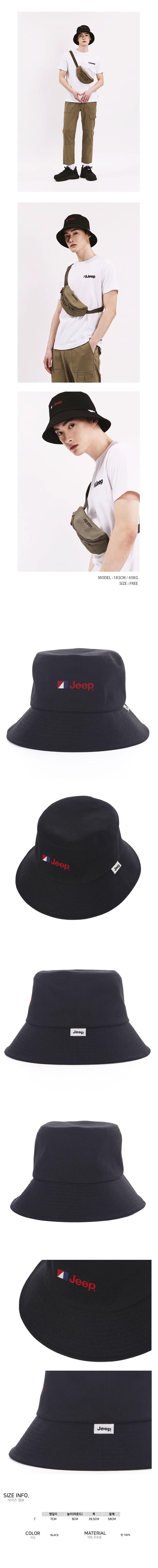 지프(JEEP) Logo Bucket Hat (GK5GCU951BK)