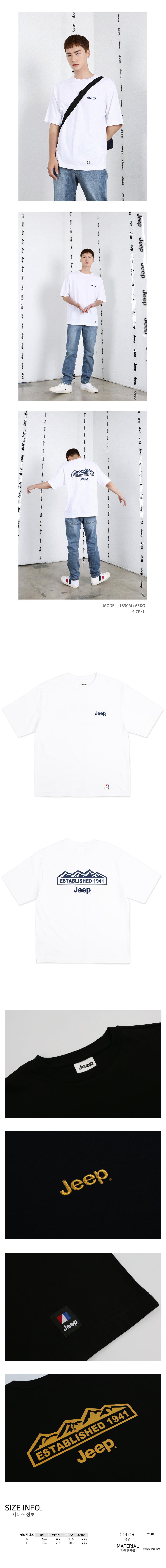 지프(JEEP) M-Logo (GK5TSU155WH)