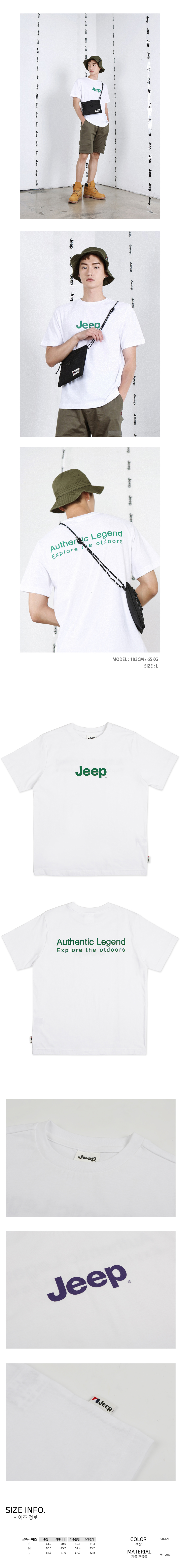 지프(JEEP) Color Logo (GK5TSU157GN)