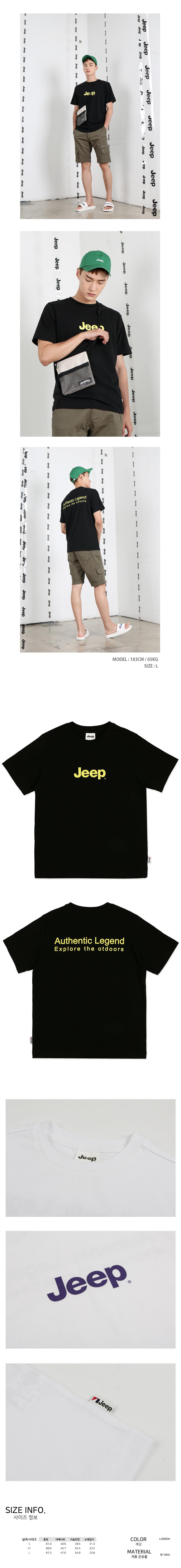 지프(JEEP) Color Logo (GK5TSU157LG)