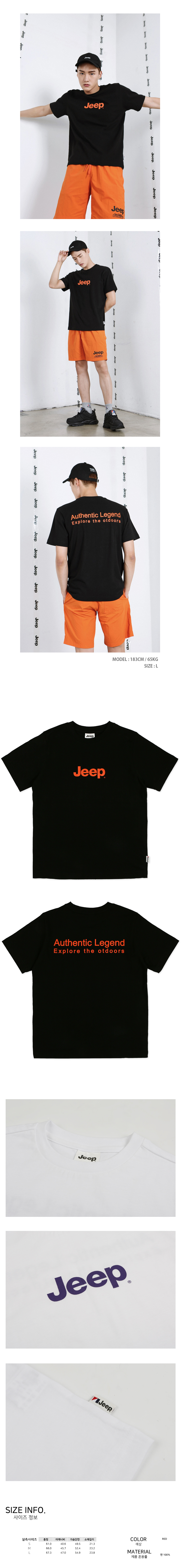 지프(JEEP) Color Logo (GK5TSU157RD)