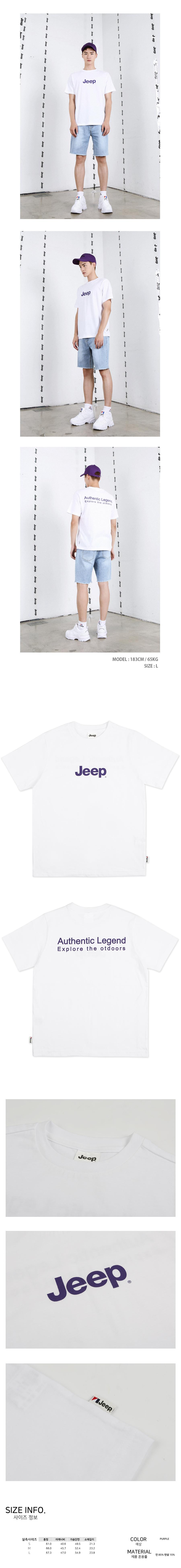 지프(JEEP) Color Logo (GK5TSU157UP)