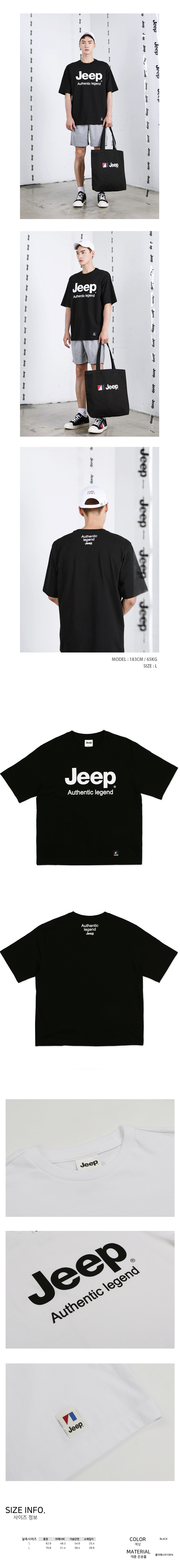 지프(JEEP) Big Logo (GK5TSU158BK)