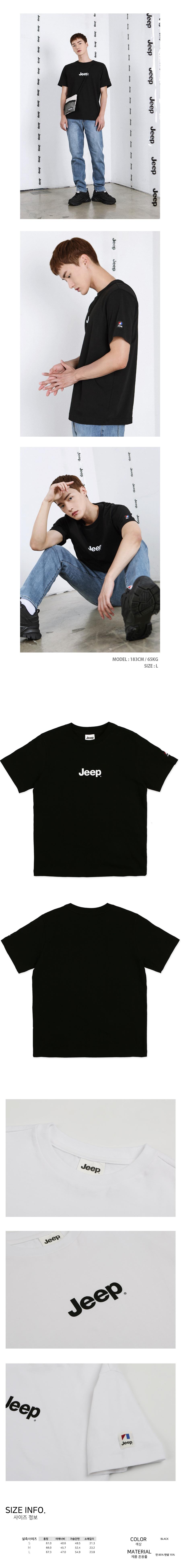 지프(JEEP) Basic Logo (GK5TSU159BK)