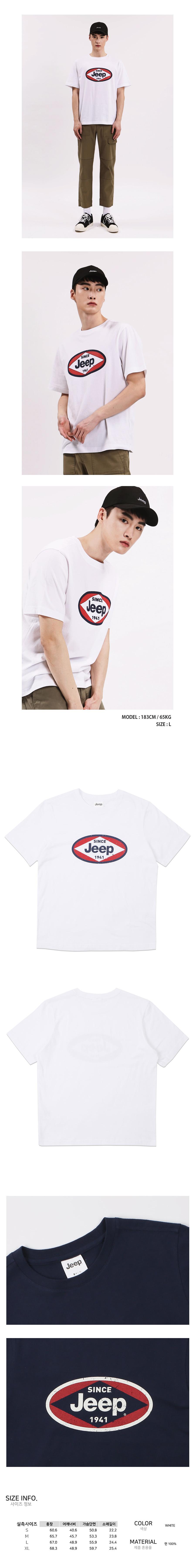 지프(JEEP) Round Logo Tee (GK5TSU188WH)