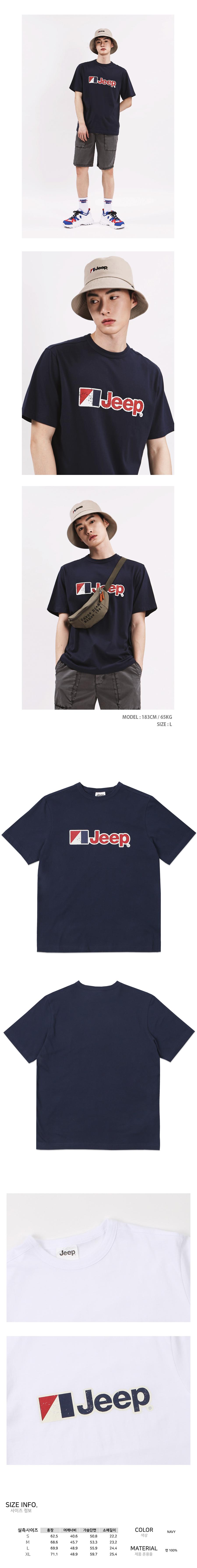 지프(JEEP) Vintage Logo Tee (GK5TSU189NA)