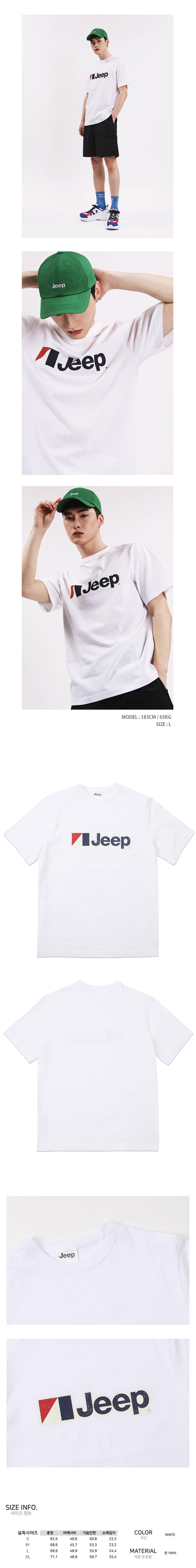 지프(JEEP) Vintage Logo Tee (GK5TSU189WH)