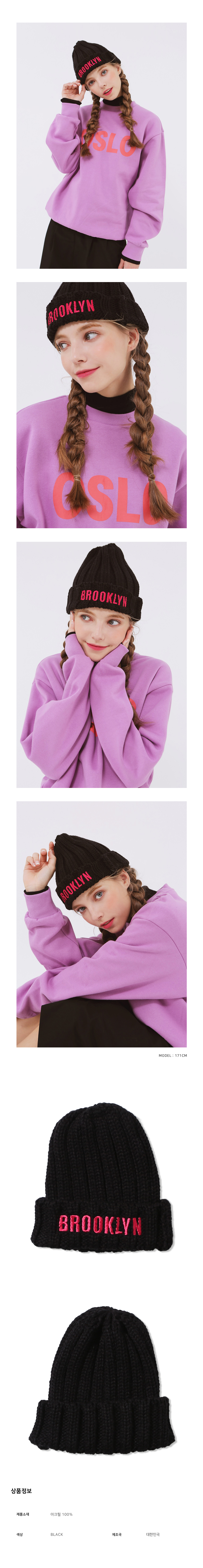 시에로(SIERO) BROOKLYN Knit Beanie (SF4GCF564BK)