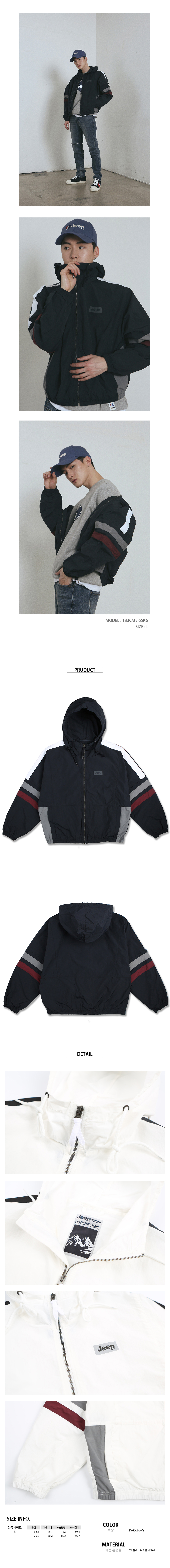 Blocking Windbreaker (GJ2JPU238DA)
