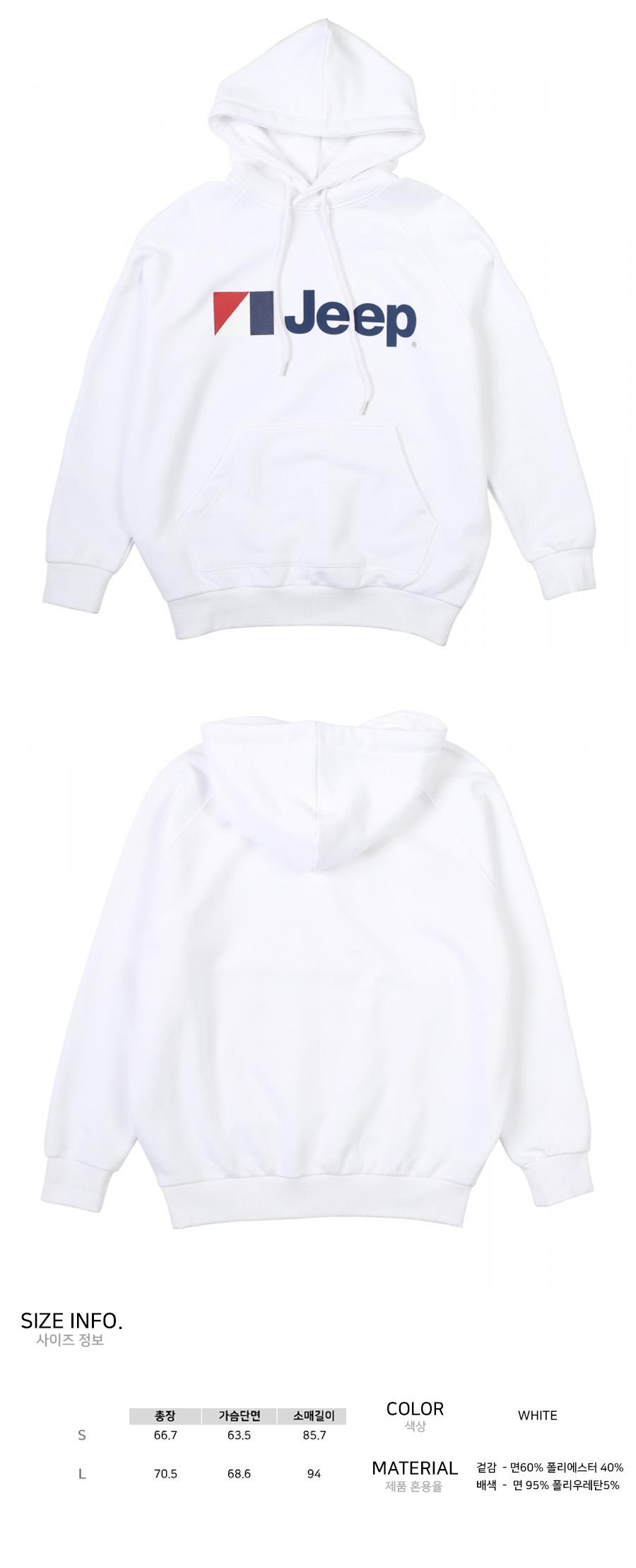 80s Pocket Hood (GJ3THU014WH)