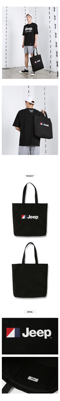 LOGO Eco Bag (GK0GAU511BK)