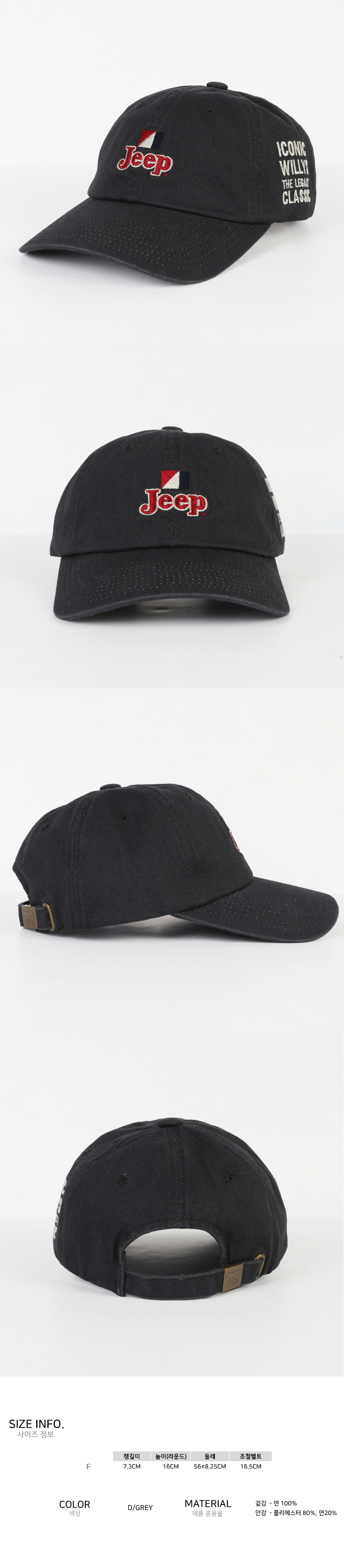 Side Stitches CAP (GK1GCU004DG)