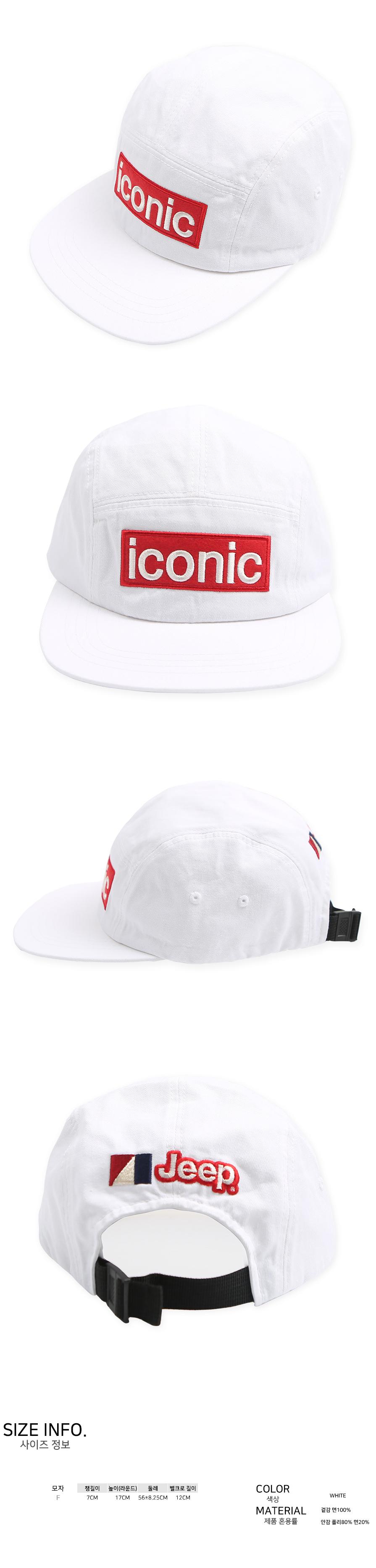 (단독가)ICONIC Cap (GK2GCU301WH)