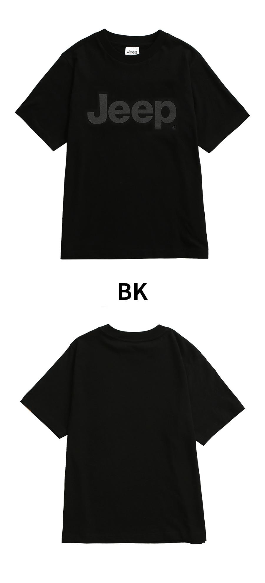 Logo T-shirts (GK2TSU091BK)