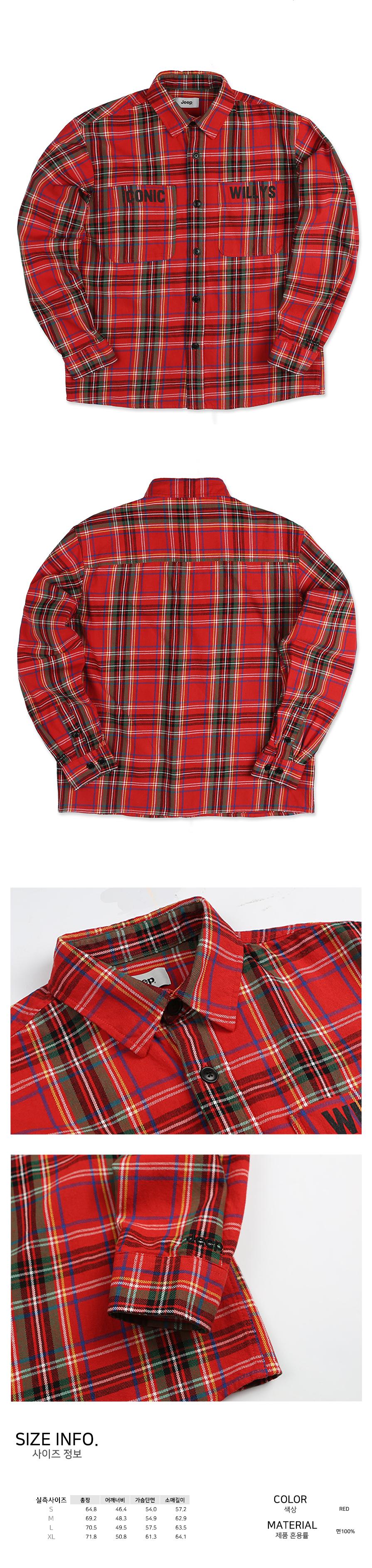 Check Shirts (GK3SHU107RD)