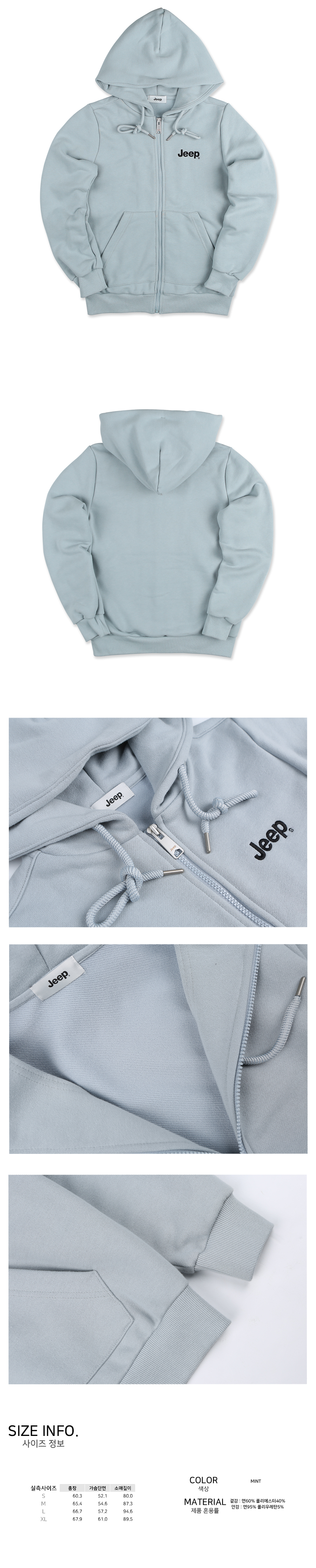 Small Logo Zip-Up (GK3TZU001MT)