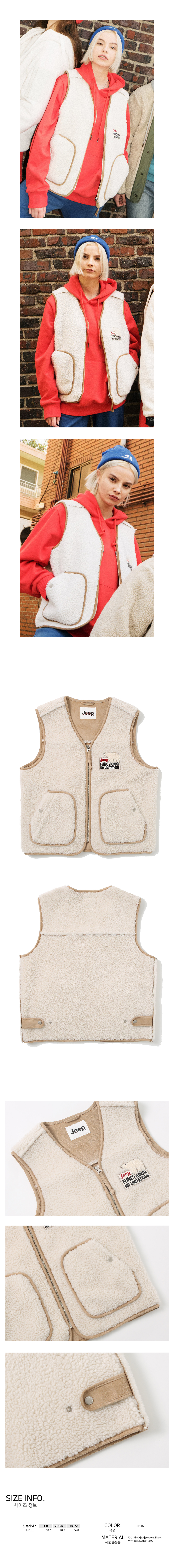 [Women]Suede Fleece Vest (GK4JPF612IV)