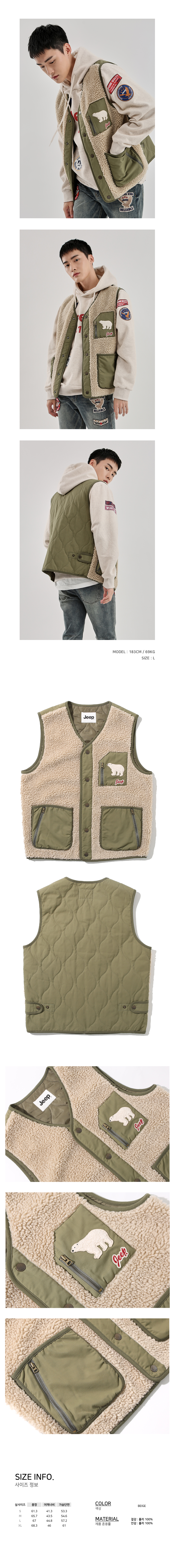 Fleece Vest (GK4JPU611BE)