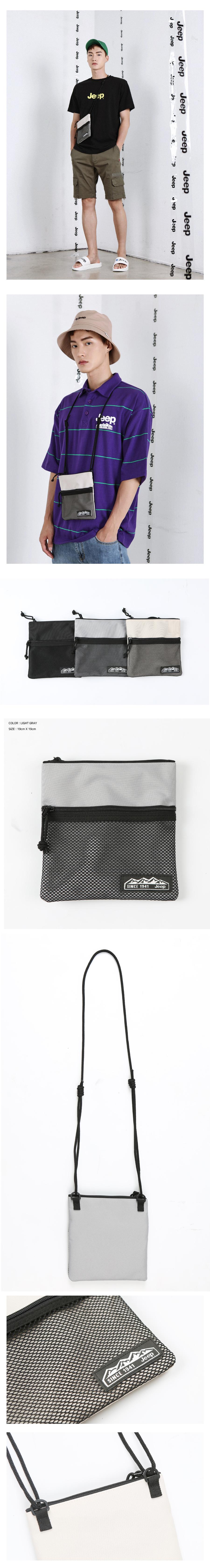Mesh Mini Bag (GK5GAU521LR)
