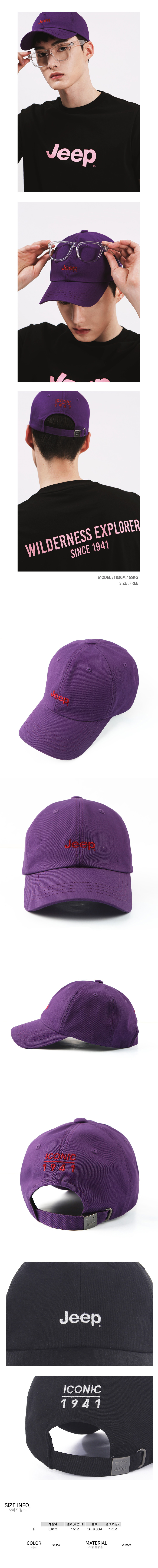 ICONIC Stitches Cap (GK5GCU151UP)