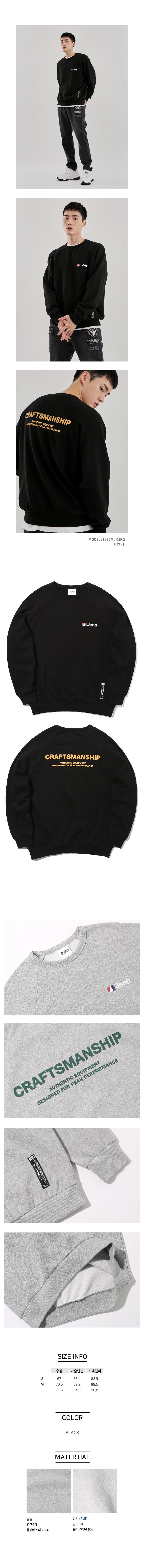 CRAFTSMANSHIP Sweat (GK5TSU822BK)
