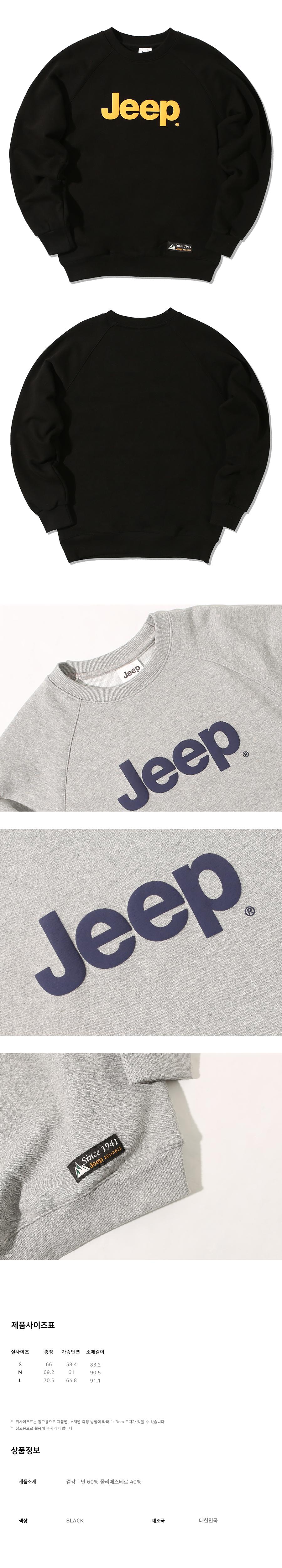지프(JEEP) New Over Big Logo (GL1TSU803BK)