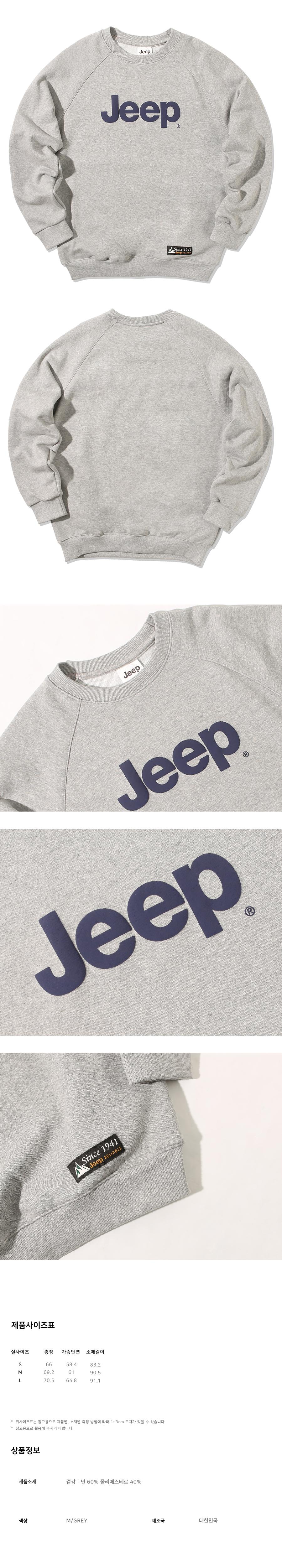 지프(JEEP) New Over Big Logo (GL1TSU803MG)