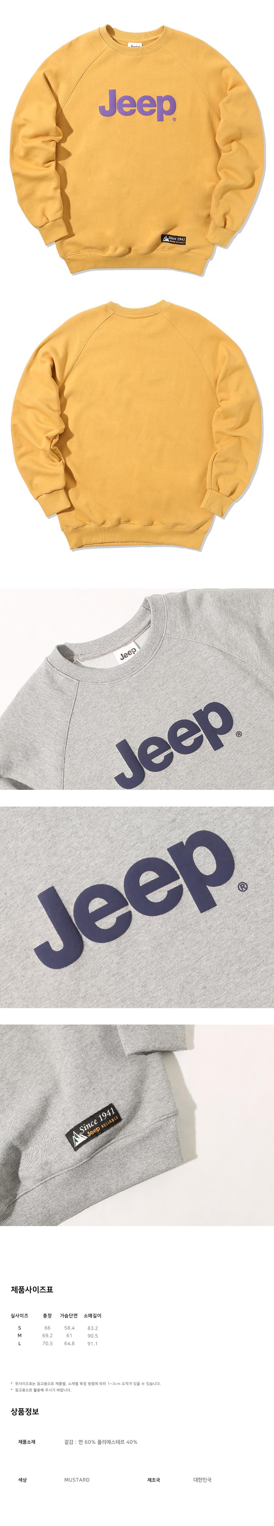지프(JEEP) New Over Big Logo (GL1TSU803MU)