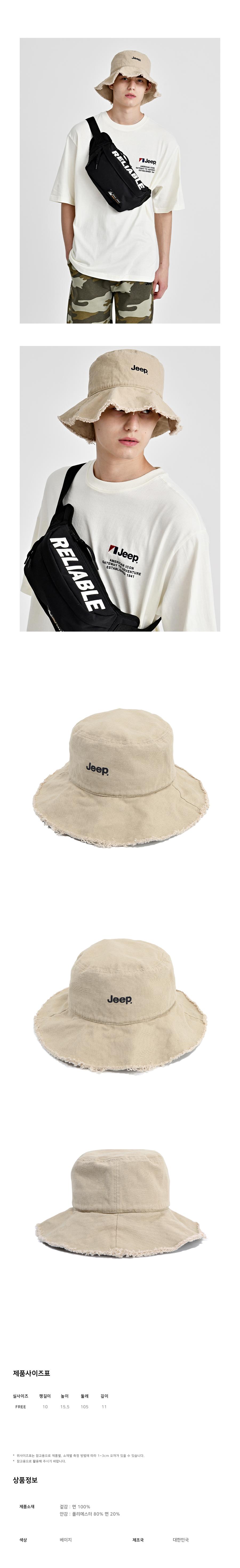 지프(JEEP) Vintage Bucket Hat (GL2GCU904BE)