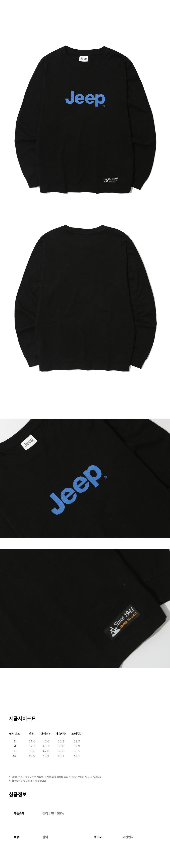 지프(JEEP) Logo Slub Long Sleeve (GL2TSU012BK)