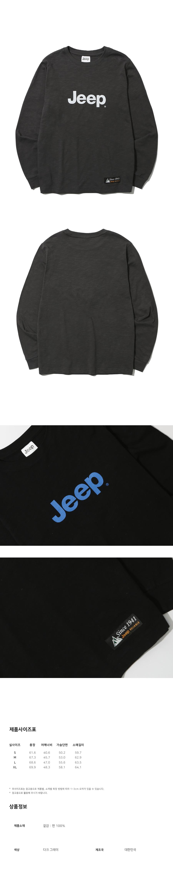 지프(JEEP) Logo Slub Long Sleeve (GL2TSU012DG)