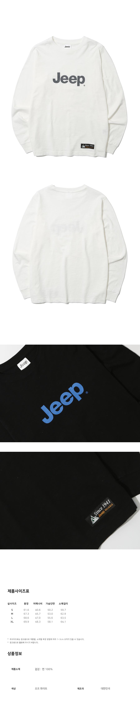 지프(JEEP) Logo Slub Long Sleeve (GL2TSU012OW)