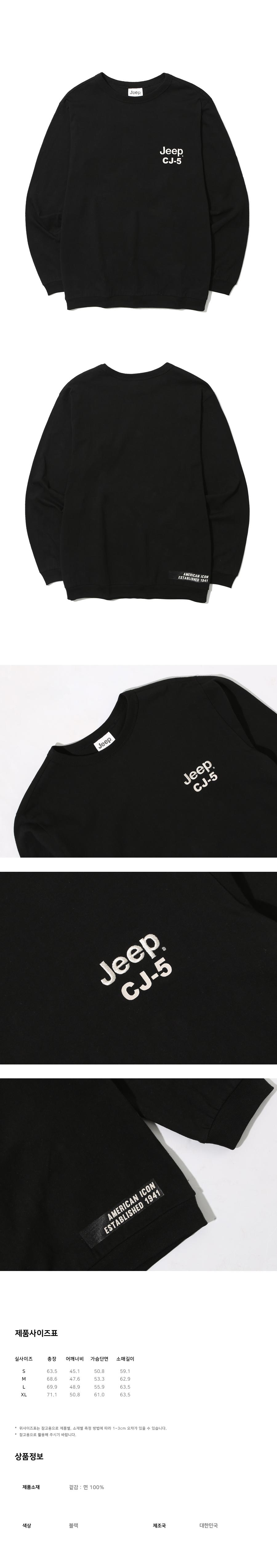 지프(JEEP) CJ-5 Long Sleeve (GL2TSU014BK)