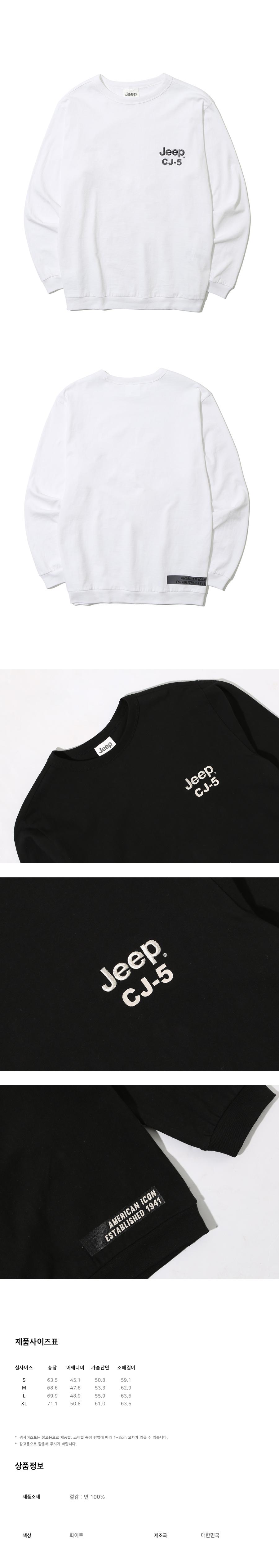 지프(JEEP) CJ-5 Long Sleeve (GL2TSU014WH)