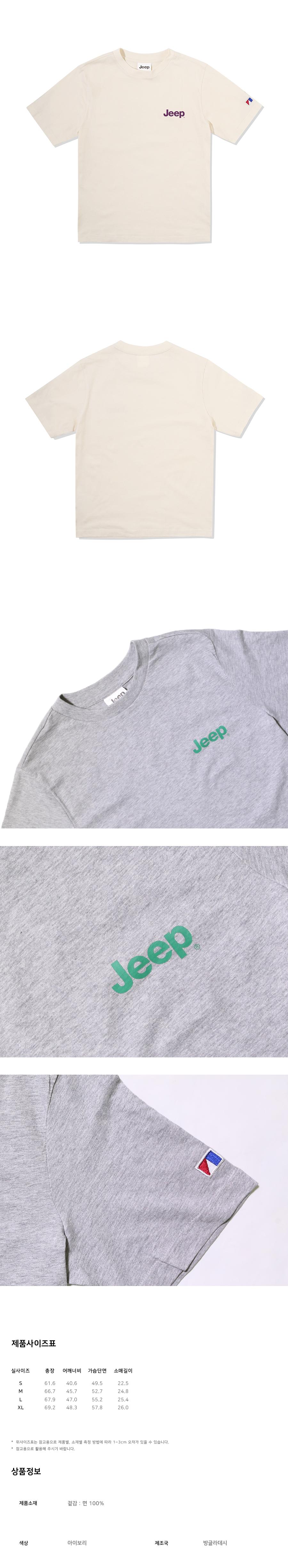 지프(JEEP) Classic Small Logo Half-Sleeves (GL2TSU092IV)