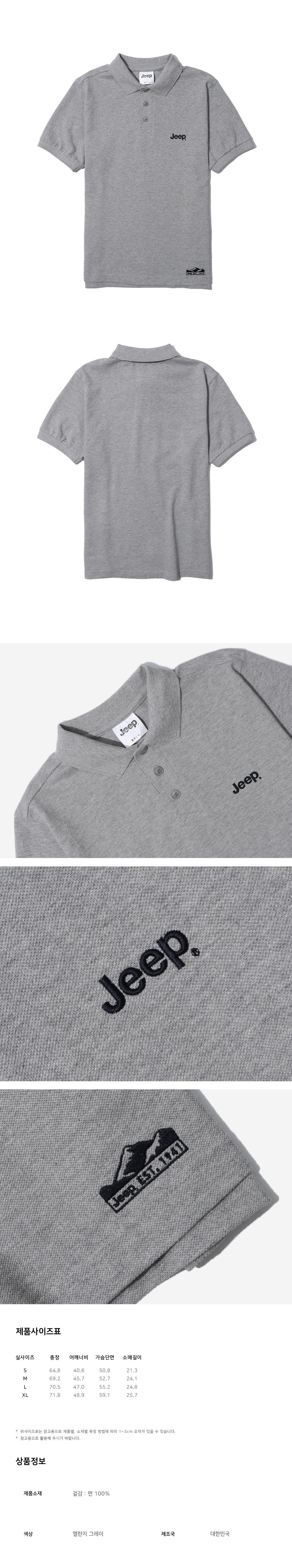 Overfit Pique Shirts (GL2TSU701MG)